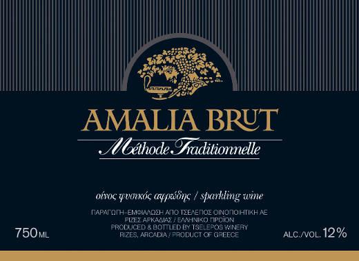 amalia750 2011 - Amalia Brut - Metodo Classico