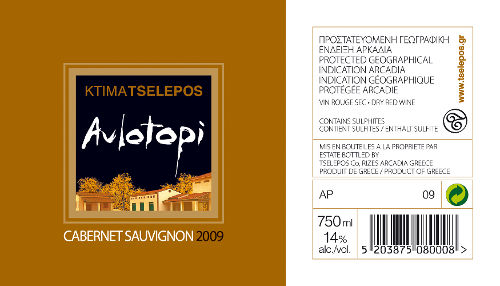 avlotopi etichetta - Avlotopi