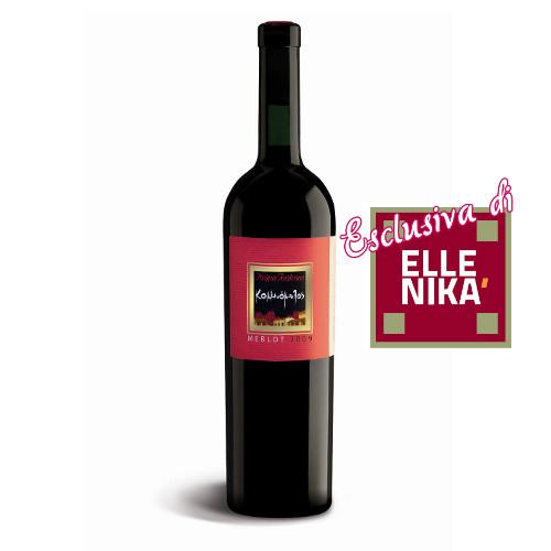 kokkinomilos vino merlot greco - Kokkinomilos Merlot