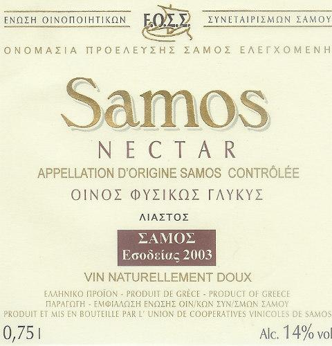 samos nectar etichetta - Nectar Passito Samos