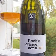 vino greco orange roditis riserva cantina tetramythos 2 - VINO GRECO ORANGE RODITIS RISERVA TETRAMYTHOS