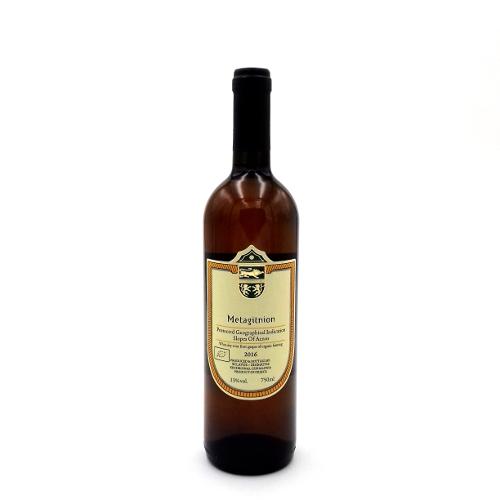 Metagitnion vino di Cefalonia Cantina Sklavos